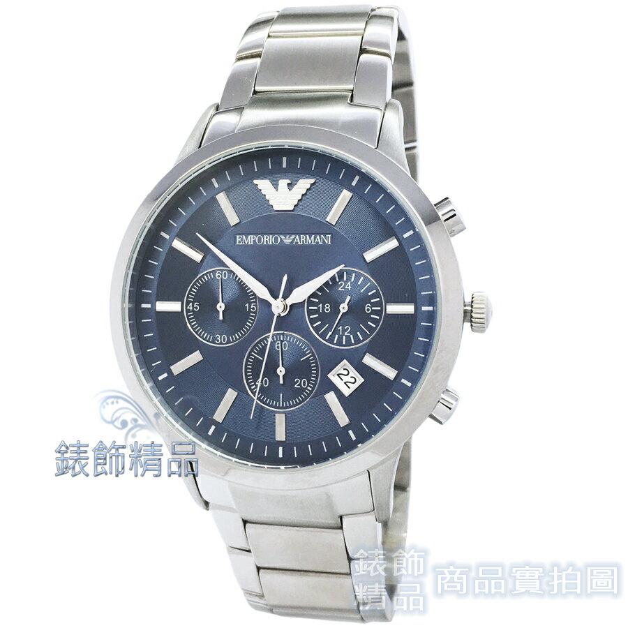 【錶飾精品】 ARMANI 手錶 AR2448 亞曼尼 三眼計時碼錶 日期 藍面鋼帶 男錶
