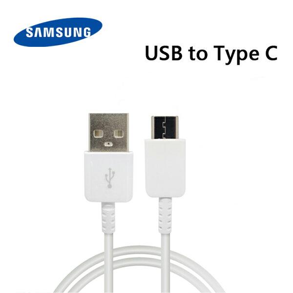 【神腦貨】SAMSUNG三星原廠USBToTypeC傳輸充電線(裸裝)傳輸線充電線數據線
