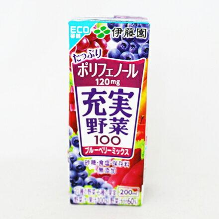 [敵富朗超市]伊藤園充實野菜汁-綜合藍莓(200ml)