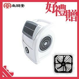 《買就送》尚朋堂座式遙控渦輪扇SF-042TU【三井3C】