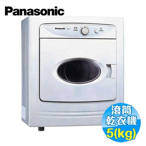 國際 Panasonic 5公斤 乾衣機 NH-50V-H