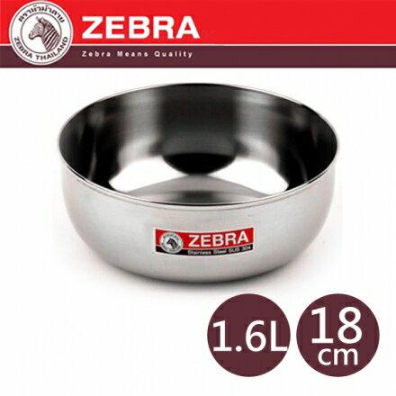 【斑馬ZEBRA】調理碗 2B18 18cm 1.6L 111018