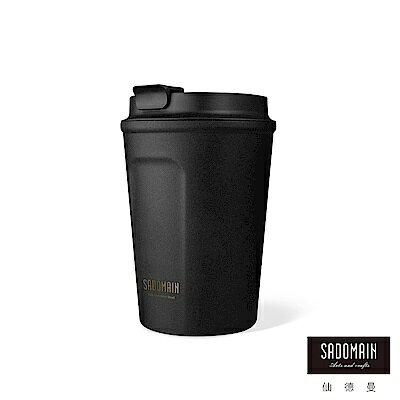 【晨光】仙德曼咖啡直飲保溫杯360ml白藍紅黑(078169)【現貨】