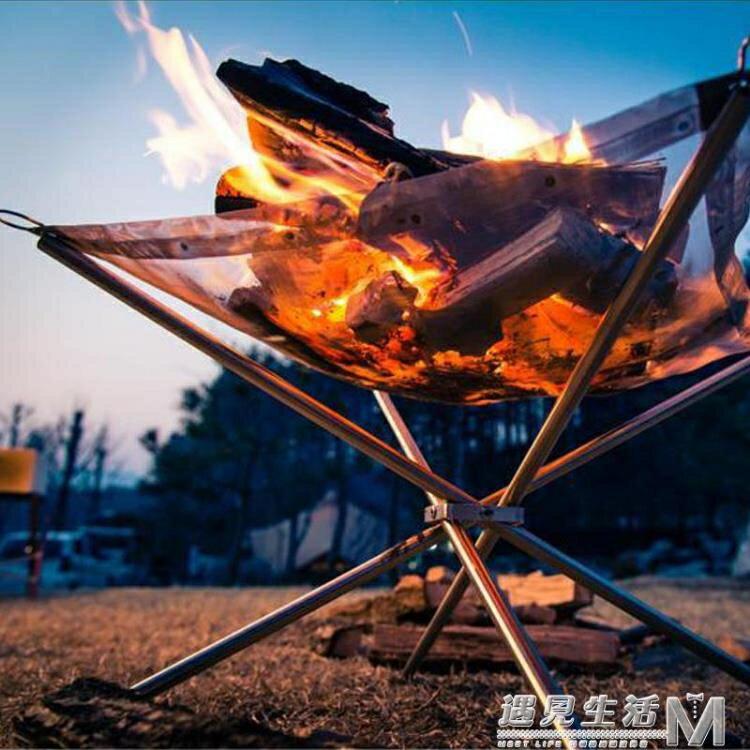 戶外超輕量柴火爐不銹鋼點炭爐摺疊燒烤架生火爐生碳取暖爐焚火架