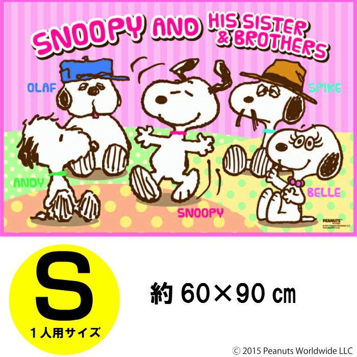 日本進口 史努比 Snoopy 單人 S 野餐墊/遊戲墊/地墊 60x90cm 《 PEANUTS 花生家族 》★ 夢想家 Zakka\'\'\'\'fe ★