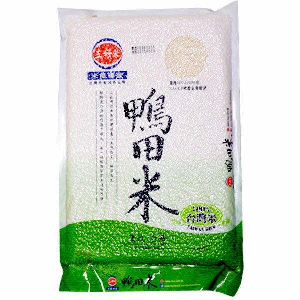 三好米 鴨田米 1kg (20入)/箱【康鄰超市】