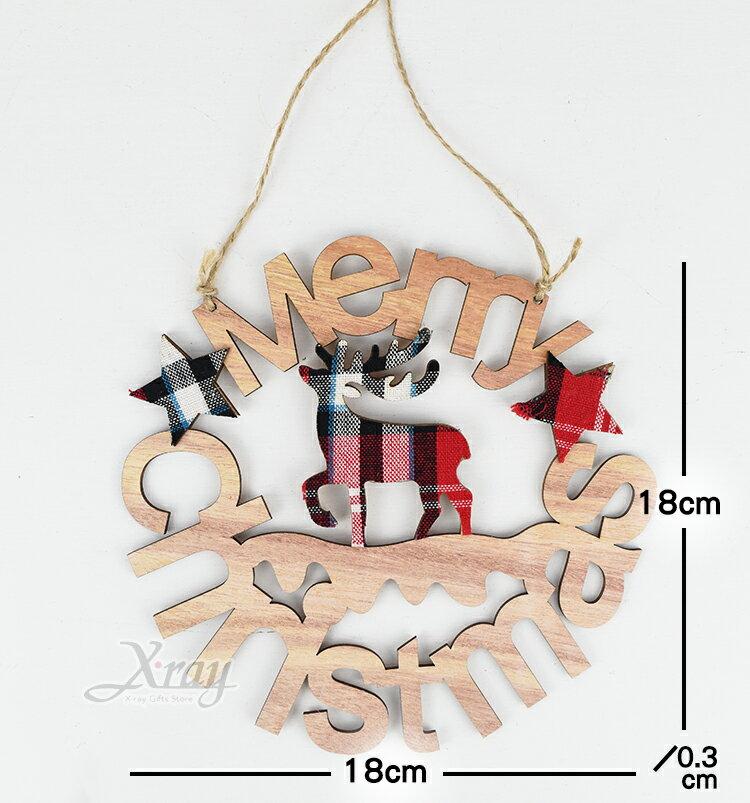 格子布木製英文花環,聖誕節/木製品/手作/裝飾/擺飾/交換禮物/道具/掛飾/吊牌,X射線【X461064】