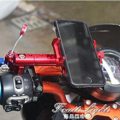 電動摩托車手機架導航支架外賣小猴子m3鋁合金手機車載支架橫桿SUPER 全館特惠9折