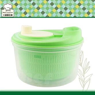 蔬果脫水器生菜沙拉脫水機蔬菜水果瀝水器洗米盆-大廚師百貨