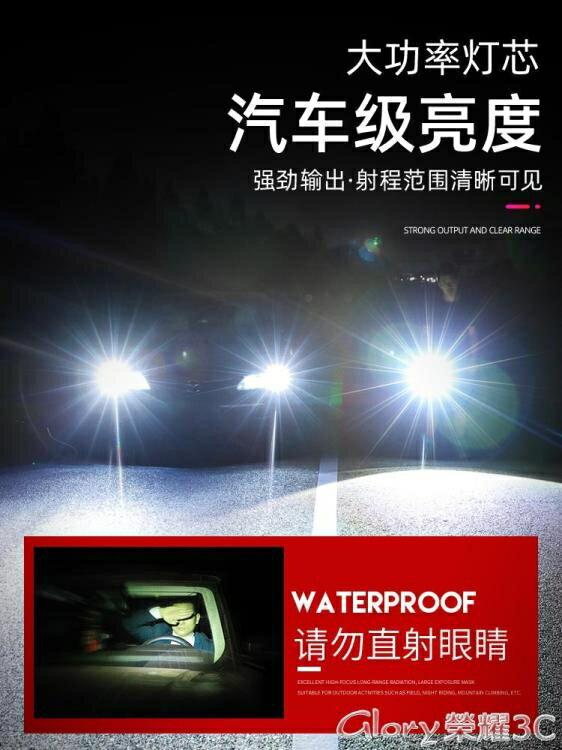 手電筒 手電筒強光可充電超亮小疝氣燈戶外便攜家用迷你led遠射燈