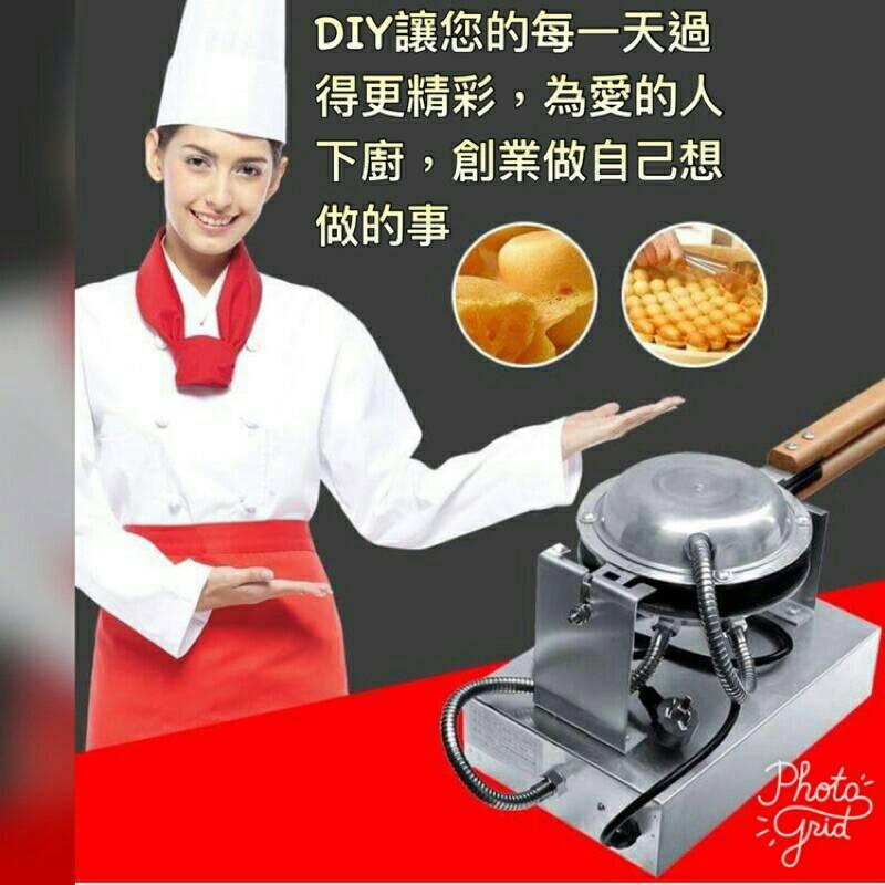 ''廚匠烘焙''  110v  雞蛋仔機  QQ蛋仔烤餅機 0