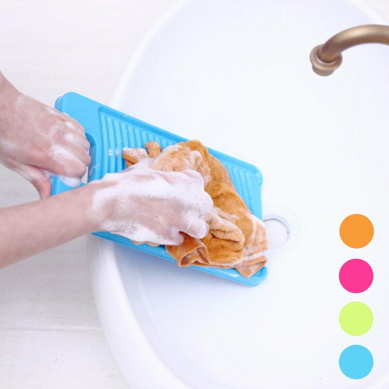 洗衣板 清潔迷你洗衣板 手洗洗衣板【SV8118】快樂生活網