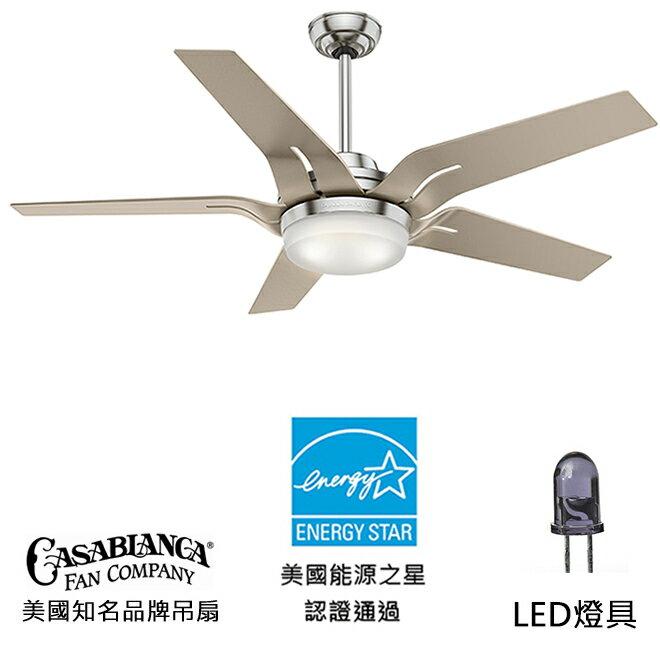 <br/><br/>  [top fan] Casablanca Correne 56英吋能源之星認證吊扇附LED燈(59197)刷鎳色<br/><br/>