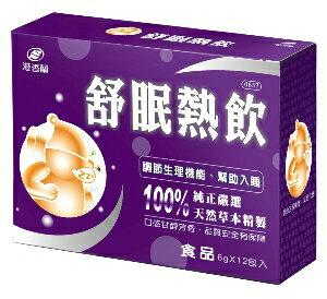 港香蘭舒眠熱飲12包