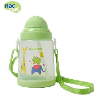 nac nac 彈跳吸管水壺(贈替換吸管x1)
