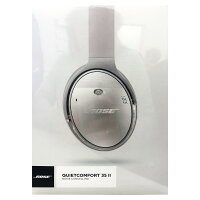 Bose QuietComfort35 Series II Noise Cancelling Wireless Over-Ear Stereo Headphones - Silver