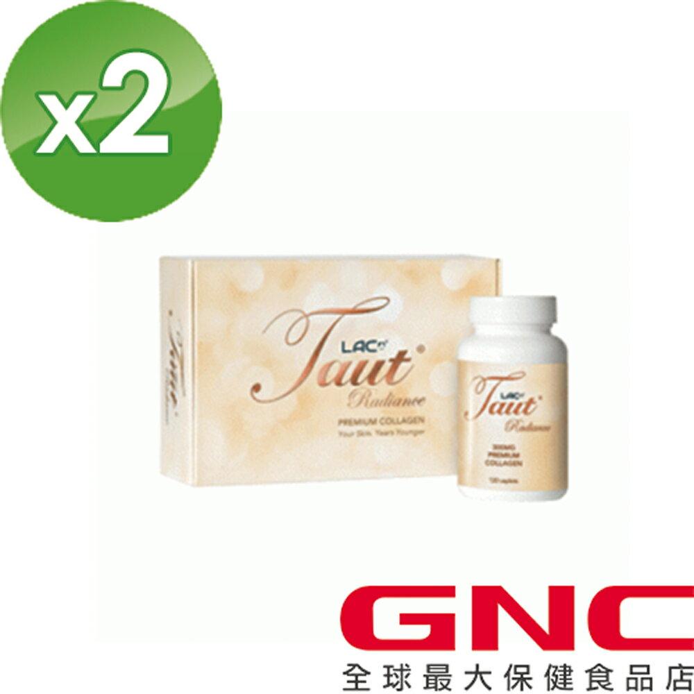 【GNC獨家販售 75折】LAC Taut采顏膠原蛋白食品錠 120錠 x2 (添加葡萄籽、穀胱甘?)