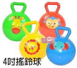 費雪牌(FisherPrice)F0517 費雪4吋搖鈴球,色彩鮮艷,吸引寶寶愛不釋手!