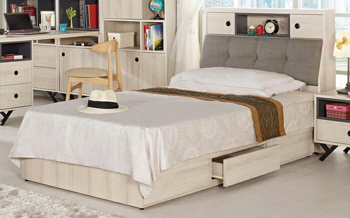 【尚品傢俱】CM-591-3 塔利斯3.5尺抽屜式床底(單邊抽屜)
