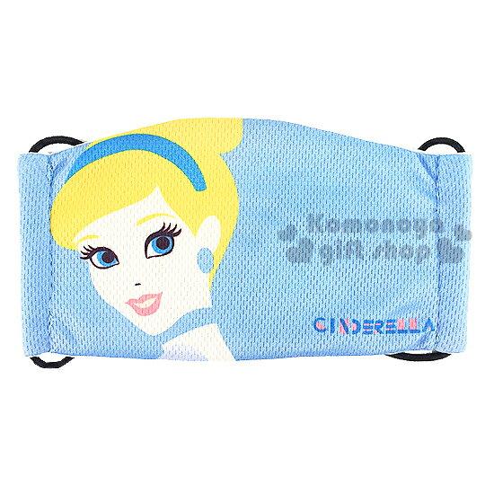 〔小禮堂〕迪士尼 仙杜瑞拉 兒童平面口罩《藍.大臉.LOGO》透氣棉材質