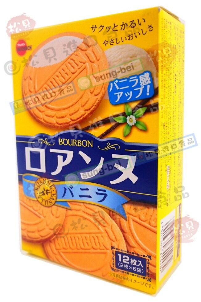 北日本香草法蘭酥85g【4901360315482】