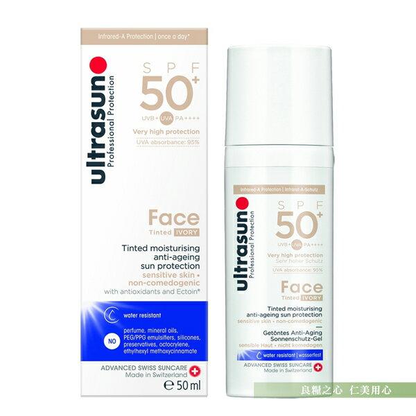 ultrasun優佳修顏防曬霜(象牙白) SPF50+ PA++++(50ml/罐)