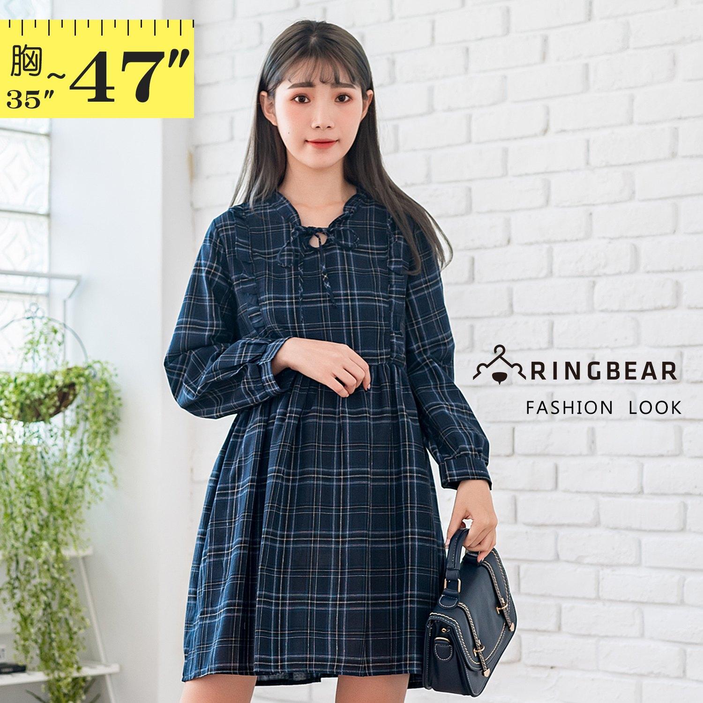 棉麻--森林系典雅甜美荷葉蝴蝶繫帶格紋寬鬆修身V領長袖洋裝(藍L-3L)-X327眼圈熊中大尺碼 1