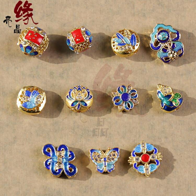 [超豐國際]DIY景泰藍飾品配件手鏈項鏈飾品半成品散珠手工烤1入