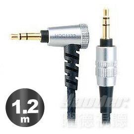 【曜德★線材】鐵三角 HDC1133 / 1.2 3.5mm耳罩式耳機用導線 高純度銅線 ★免運★送收納盒★