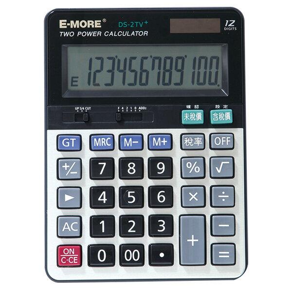 聯盟文具:E-MORE可調稅率12位專業商用計算機DS-2TV+