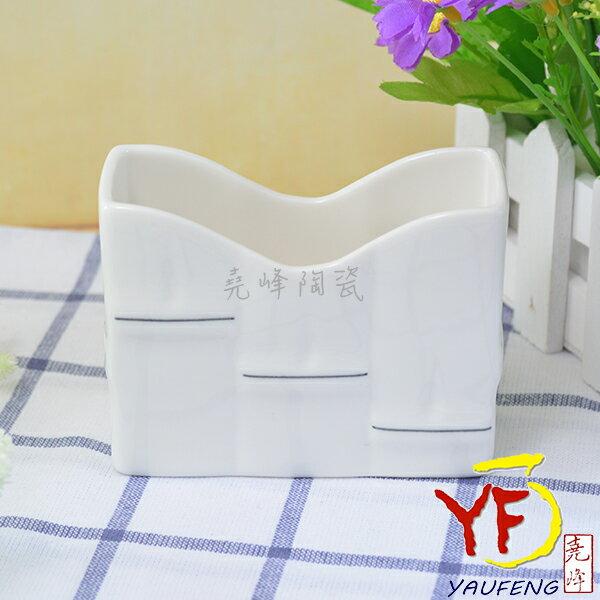 ★堯峰陶瓷★廚房用品 韓國骨瓷 簡約灰邊 餐廳營業 紙巾架 面紙架 餐巾桶