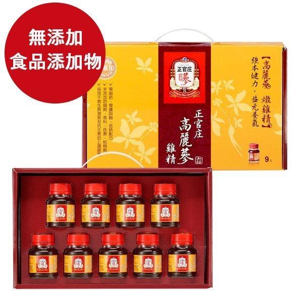 【正官庄】高麗篸雞精62mlx9瓶 無人工添加物 禮盒裝 4 / 10左右出貨 1