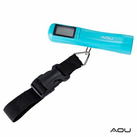 【AOU】旅行配件 YKK扣具 方型簡約 電子行李秤(湖水藍107-017)【威奇包仔通】