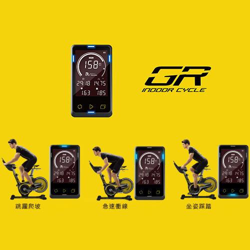 JOHNSON喬山|Horizon GR7 飛輪健身車 LCD儀表
