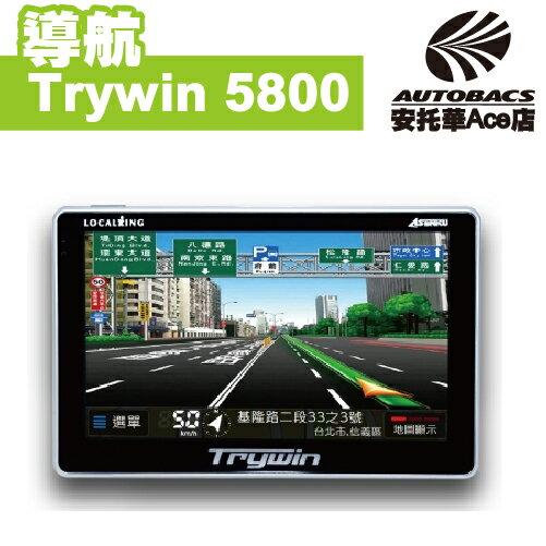 【日本車載第一品牌】Trywin 衛星導航 5800 (0400000026169)
