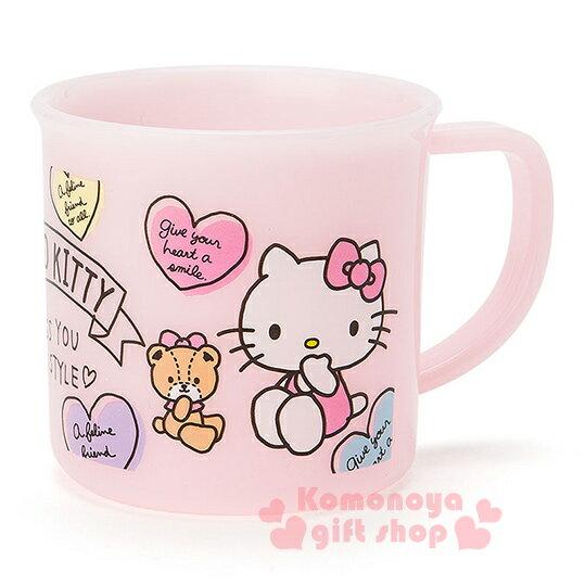 〔小禮堂〕Hello Kitty 塑膠小水杯~粉.愛心.多動作~容量約200ml