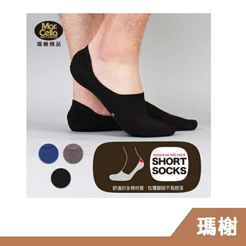 RH shop 瑪榭 一體成型後跟止滑男隱形襪/襪套-素面款 台灣製 MS-21451M