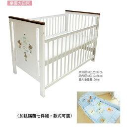 美馨兒 東京西川 GMP BABY 樂園 嬰兒床