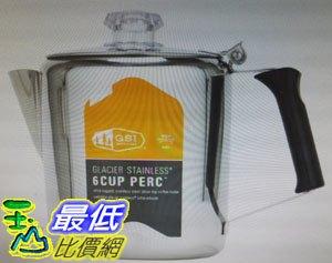 [COSCO代購 如果售完謹致歉意] W1230370 GSI Outdoors 不鏽鋼過濾咖啡壺 6杯量