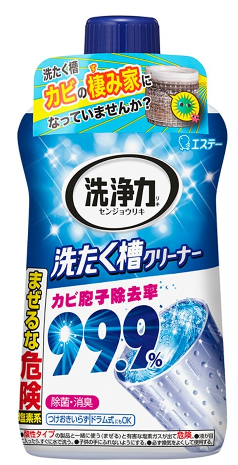 日本雞仔牌洗衣槽清潔劑 550公克