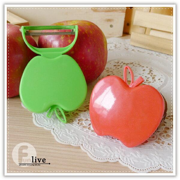 【aife life】蘋果削皮器/去皮器/刨刀/削蘋果/蘿蔔絲/廚房用品/摺疊式/露營/野餐