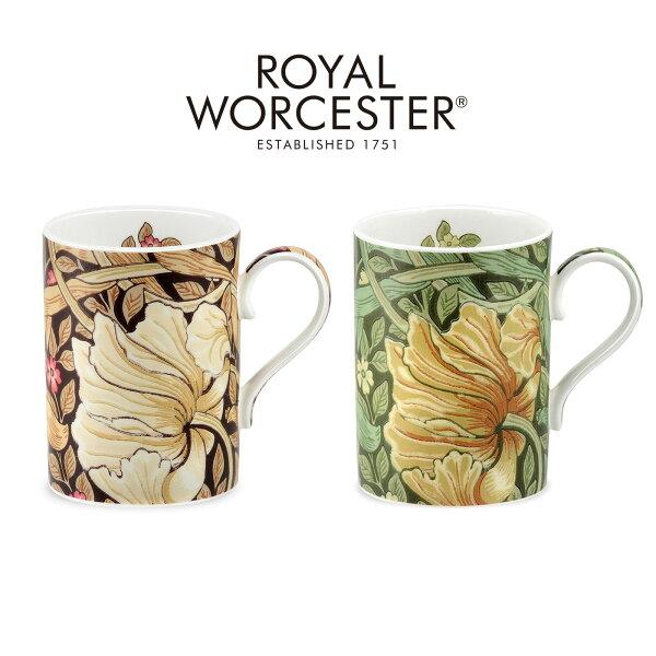 英國Morris&Co設計款骨瓷馬克杯禮盒組-海綠(2色可選)