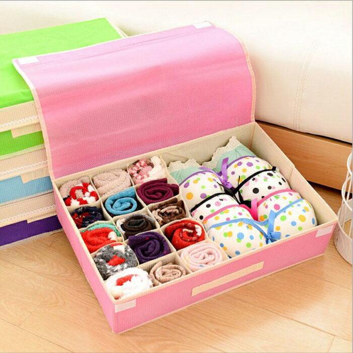 tangyizi輕鬆購~DS027~二合一有蓋加高襪子內衣收納箱 內衣褲收納整理儲物箱 可