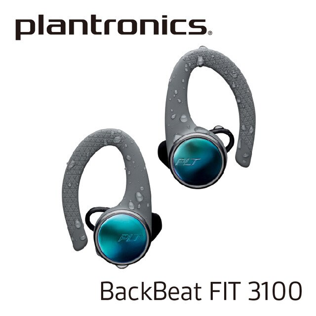 『 Plantronics 繽特力 BackBeat FIT 3100 電光冒險灰 』真無線運動音樂藍牙耳機/藍芽5.0/13.5mm驅動單元/IP57防塵防水/15小時續航/另售jabra 鐵三角