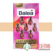 母親節臉部保養禮盒推薦到Balea 精華膠囊 Vital維他命抗老 7粒裝 [任4件再折扣不限香味]就在巴黎好購推薦母親節臉部保養禮盒