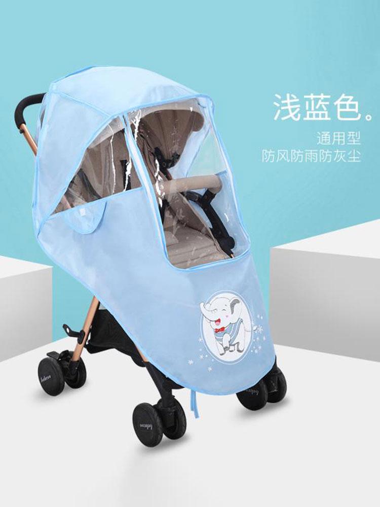 嬰兒車防水罩 防雨罩 擋風罩 冬季出行防寒罩 保暖 通用型嬰兒車雨罩兒童車擋風罩寶寶推車傘車防雨罩推車防護罩雨衣