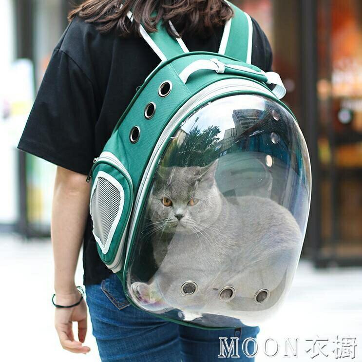 寵物包 貓書包寵物貓咪背包外出包雙肩包太空艙貓包外出便攜全透明狗背包YJT 【新春快樂】
