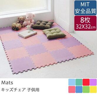 嬰兒爬行墊 地墊 止滑墊【Q0132】馬卡龍32X32cm巧拼 MIT台灣製 完美主義