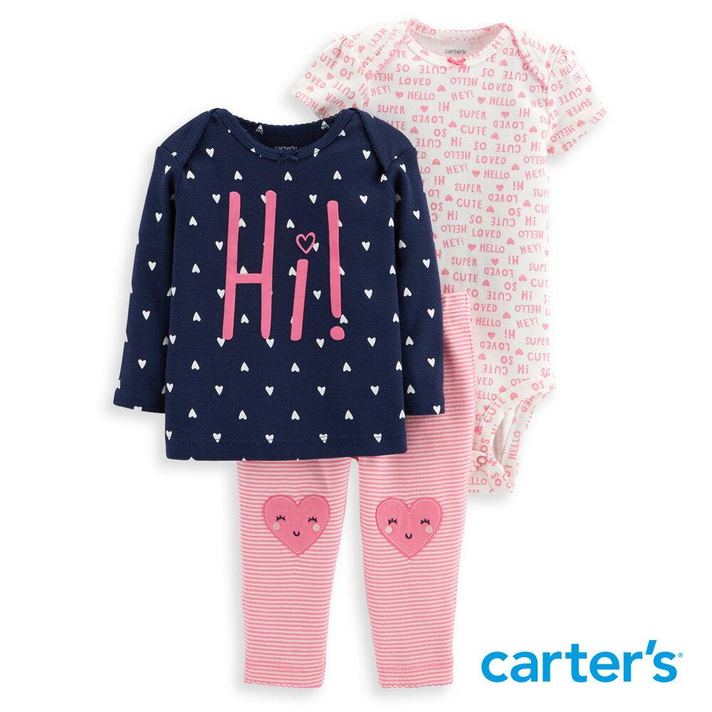 Carter's 愛心印圖3件組套裝 - 限時優惠好康折扣