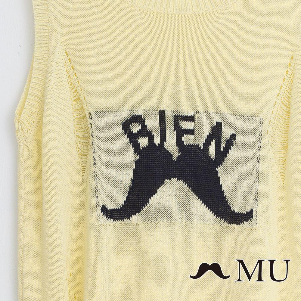 【MU】BINE鬍子針織破損感背心(2色)7324262 8